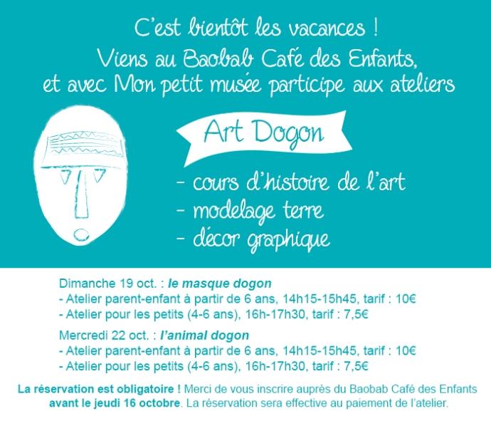 Ateliers_Dogon